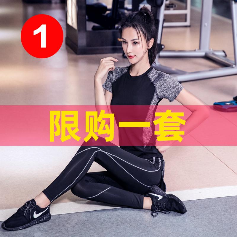 套装 瑜伽服女夏季新款健身房运动套装女跑步速干衣网红健身服高端时尚_推荐淘宝好看的套装