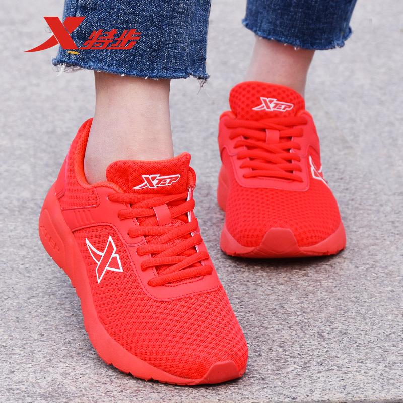 红色运动鞋 特步女鞋2021春季新款透气网面红色运动鞋女士增高休闲轻便跑步鞋_推荐淘宝好看的红色运动鞋