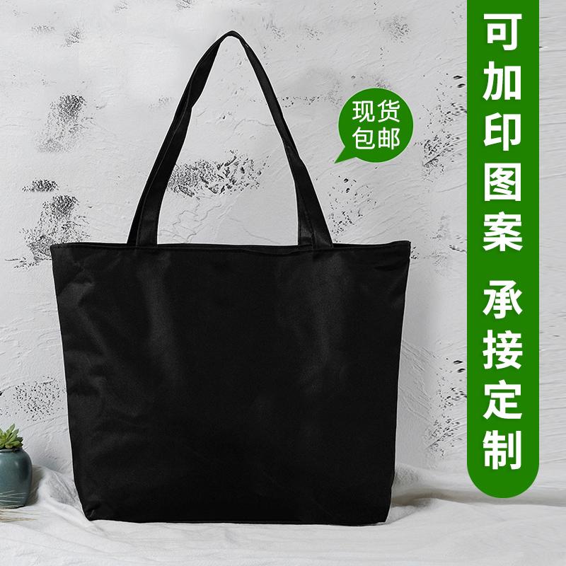 黑色手提包 大容量黑色女单肩帆布包学生书包文艺简约手提包收纳袋购物袋定做_推荐淘宝好看的黑色手提包
