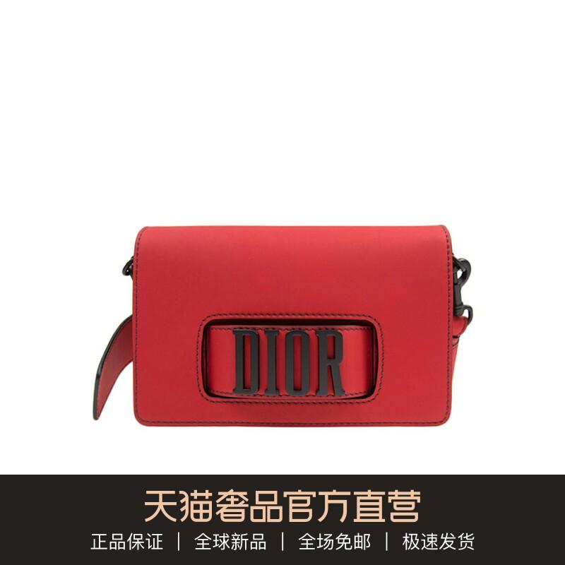 迪奥手提包 Dior迪奥女士哑光小牛皮翻盖式手提包_推荐淘宝好看的迪奥手提包