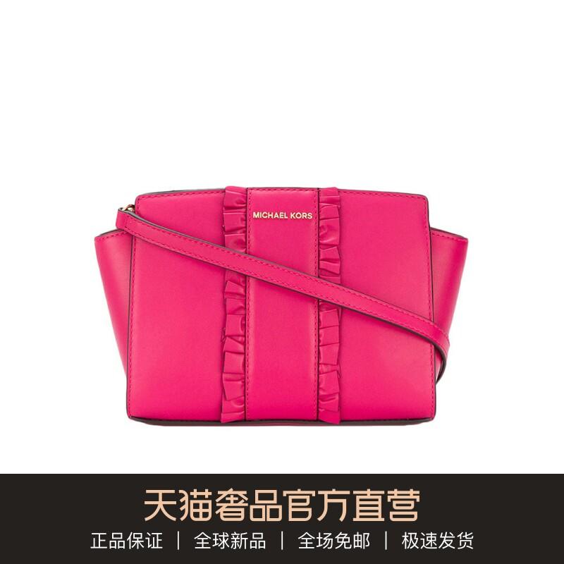 粉红色邮差包 Michael Kors女士粉红色中号邮差包包袋_推荐淘宝好看的粉红色邮差包