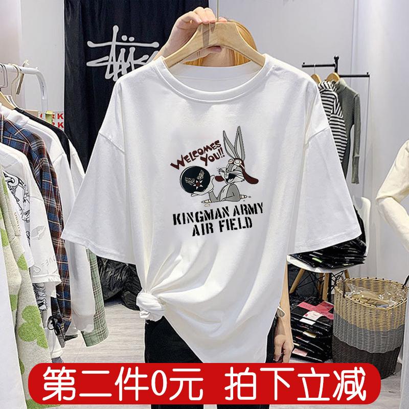 白色T恤 【第二件0元】2020夏装韩版半袖ins宽松白色短袖t恤女卡通百搭潮_推荐淘宝好看的白色T恤