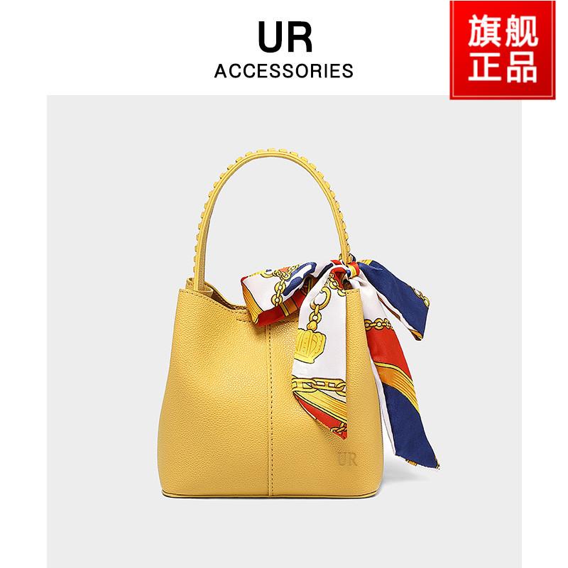 黄色水桶包 UR水桶包包女包2020新款大容量时尚百搭单肩斜跨包包手提包送丝巾_推荐淘宝好看的黄色水桶包