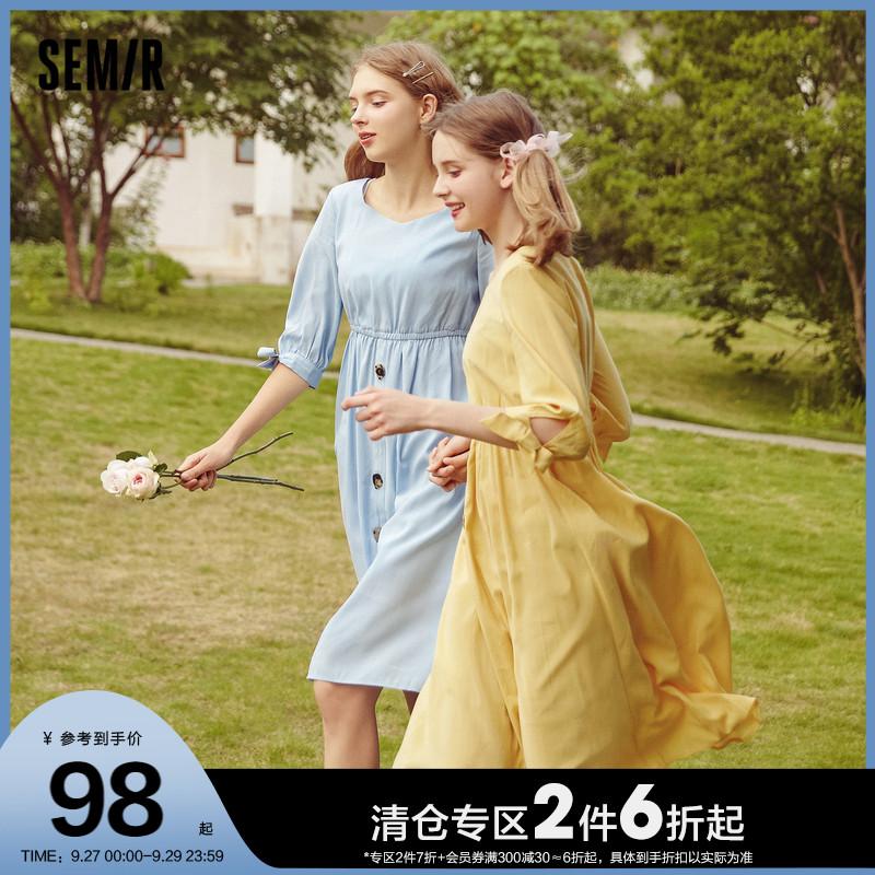 黄色连衣裙 森马连衣裙女夏新款仙女裙黄色中长款法式中长裙女装复古裙子长裙_推荐淘宝好看的黄色连衣裙