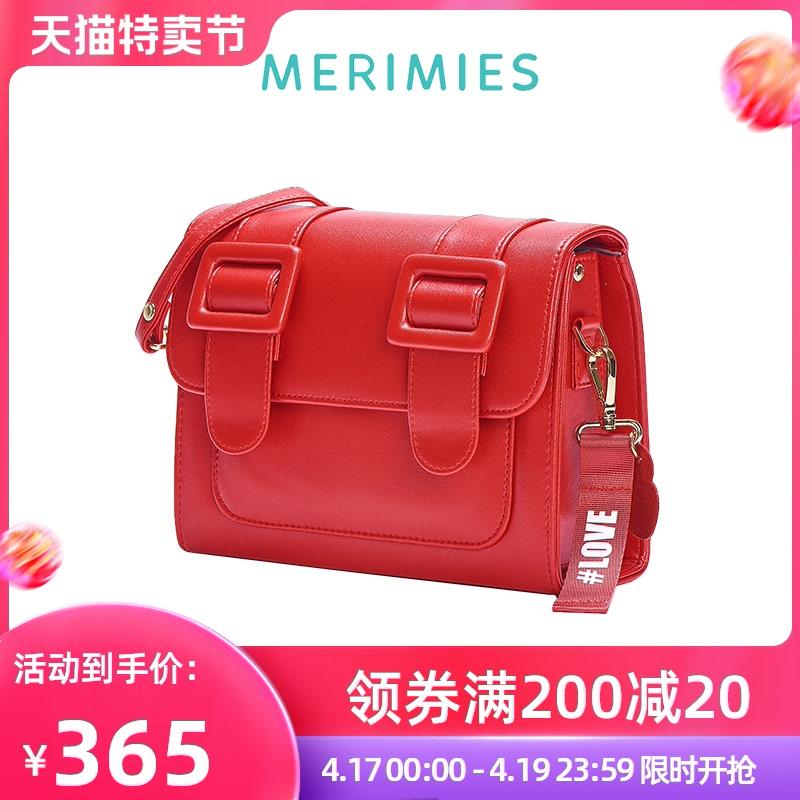 红色斜挎包 merimies泰国剑桥包 明星同款情人节正红色大红单肩斜挎包婚包_推荐淘宝好看的红色斜挎包
