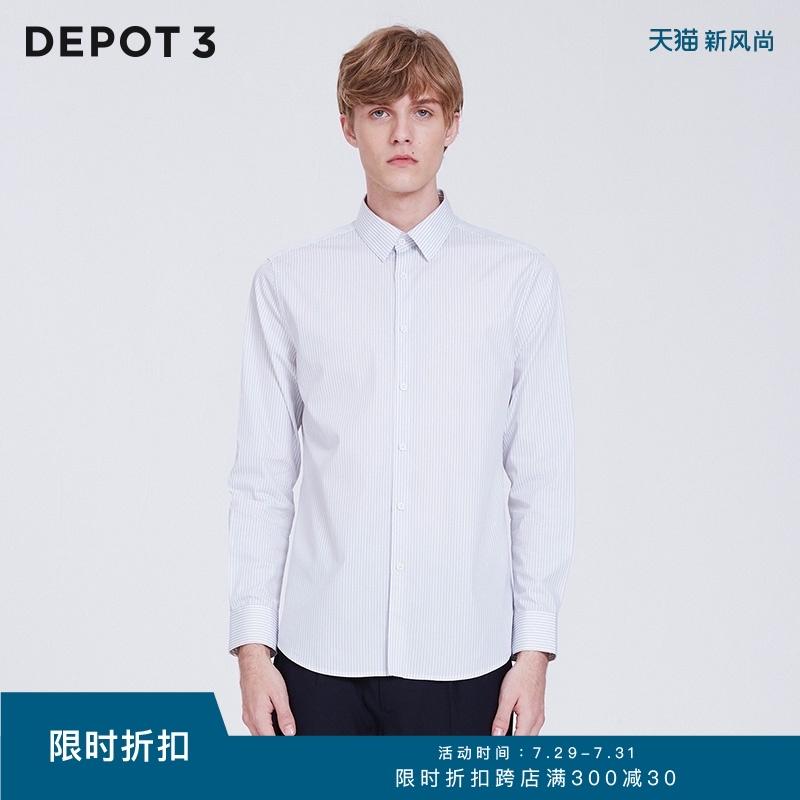 男式衬衫 DEPOT3 男装衬衫 国内原创设计品牌精梳棉修身条纹长袖衬衫_推荐淘宝好看的男衬衫