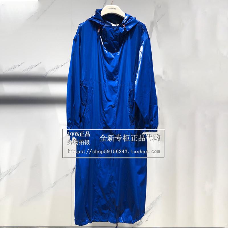 玛丝菲尔女装折扣店 商场专柜正品 玛丝菲尔 2021年秋款 风衣  A1BW3168F   原3680_推荐淘宝好看的玛丝菲尔