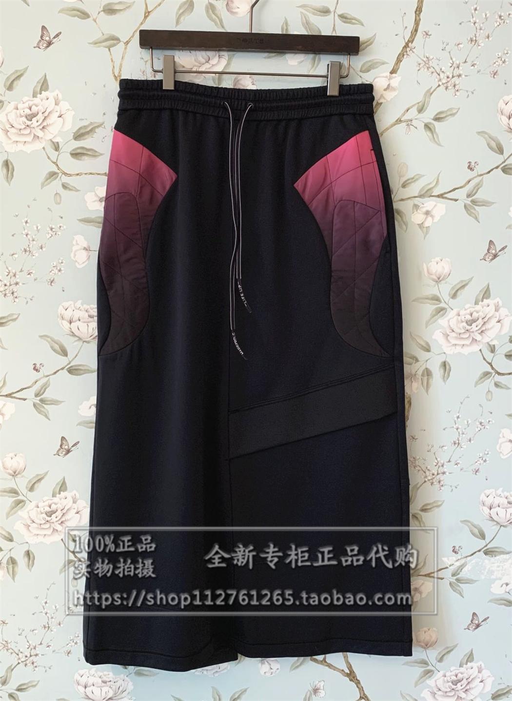 玛丝菲尔女装正品 【商场正品】玛菲专柜正品2020秋款半裙 A1AY36662 ¥1980_推荐淘宝好看的玛丝菲尔正品