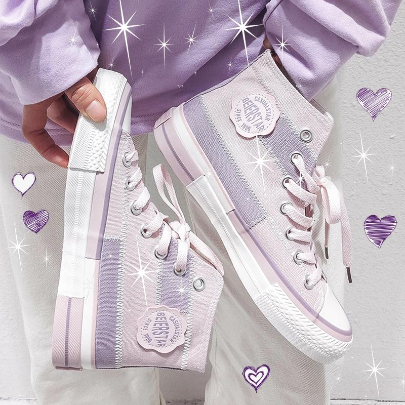 紫色帆布鞋 小众鞋板鞋紫色鞋子女潮鞋ins网红小白鞋2021新款春季高帮帆布鞋_推荐淘宝好看的紫色帆布鞋