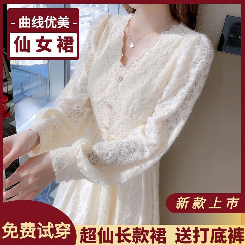 白色蕾丝连衣裙 今年新款超仙长款裙长袖连衣裙春秋季白色蕾丝裙长裙法式仙女裙子_推荐淘宝好看的白色蕾丝连衣裙