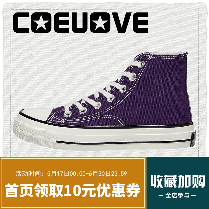 紫色帆布鞋 COEUOVE经典款1970S高帮帆布鞋情侣紫色复古板鞋女百搭学生休闲鞋_推荐淘宝好看的紫色帆布鞋