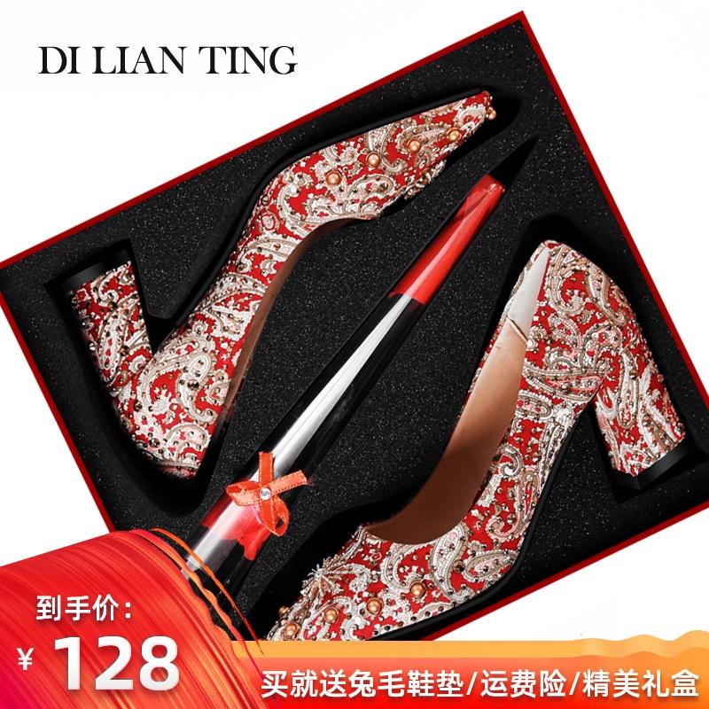 红色单鞋 秀禾鞋婚鞋女2020新款红色结婚鞋粗跟秀禾服新娘鞋中式红鞋子单鞋_推荐淘宝好看的红色单鞋