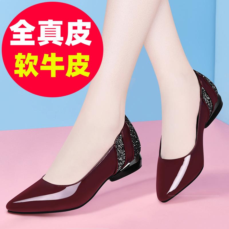 红色豆豆鞋 真皮粗跟豆豆鞋女鞋百搭软底中跟低跟红色平底单鞋女皮鞋尖头春季_推荐淘宝好看的红色豆豆鞋