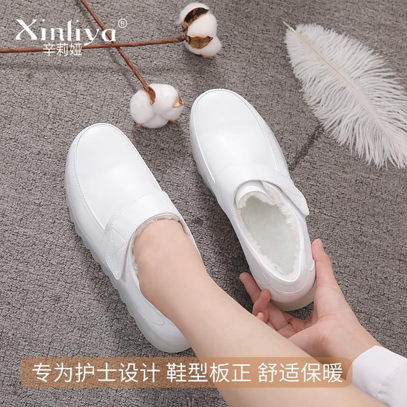 白色平底鞋 护士鞋女软底白色平底坡跟舒适透气防臭防滑加绒秋冬季2019新款_推荐淘宝好看的白色平底鞋