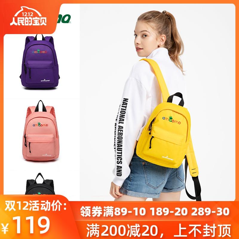 双肩包 amgomo Mini双肩包女生休闲运动背包学生个性背包 娉婷系列H_推荐淘宝好看的女双肩包