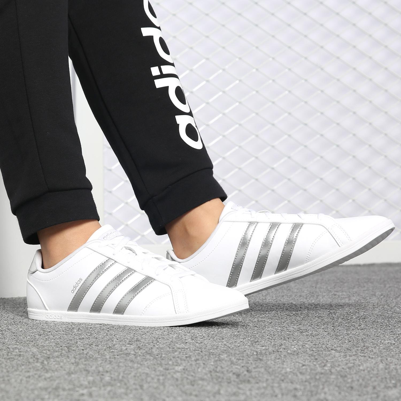 阿迪达斯运动鞋 Adidas阿迪达斯正品2019新款 NEO 女子休闲运动跑步板鞋DB0135_推荐淘宝好看的女阿迪达斯运动鞋