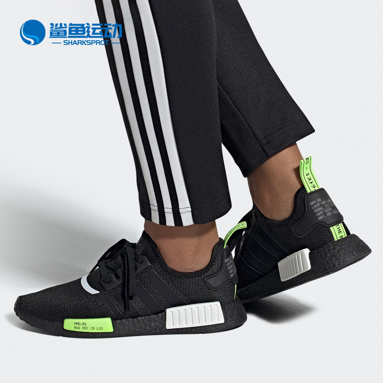 阿迪达斯运动鞋 Adidas阿迪达斯正品三叶草 NMD_R1 男女经典运动休闲鞋EF4268_推荐淘宝好看的女阿迪达斯运动鞋