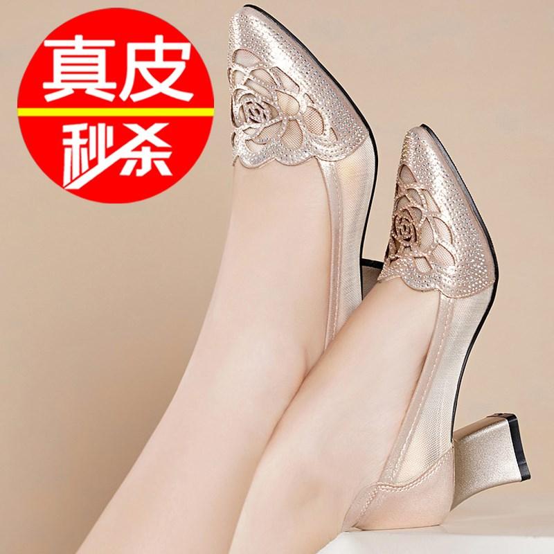 百丽单鞋 女鞋2021新款春秋堤娜百丽镂空软底妈妈鞋粗跟单鞋女中跟凉鞋_推荐淘宝好看的百丽单鞋