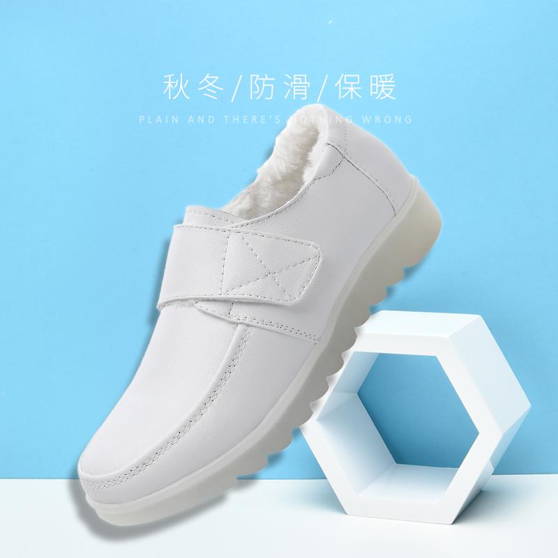 白色平底鞋 工作护士鞋女软底透气增高舒适厚平底白色棉鞋加绒不累脚秋冬款_推荐淘宝好看的白色平底鞋