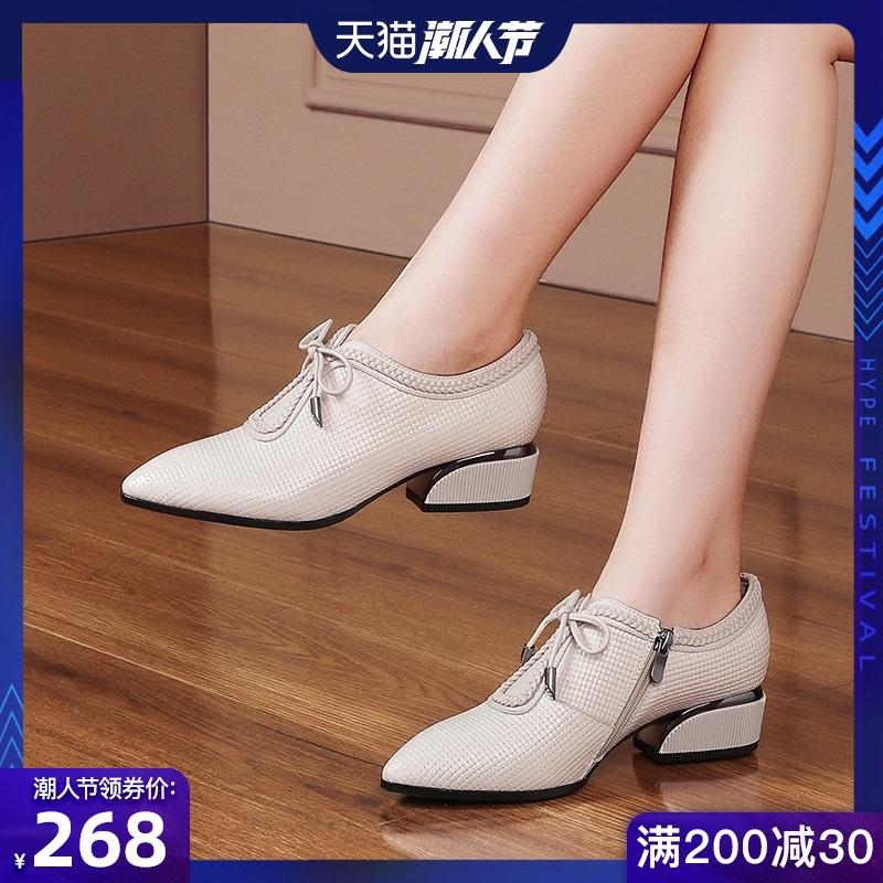 白色尖头鞋 牛皮系带深口单鞋女粗跟2020秋季新款尖头白色大码中低跟小皮鞋子_推荐淘宝好看的白色尖头鞋
