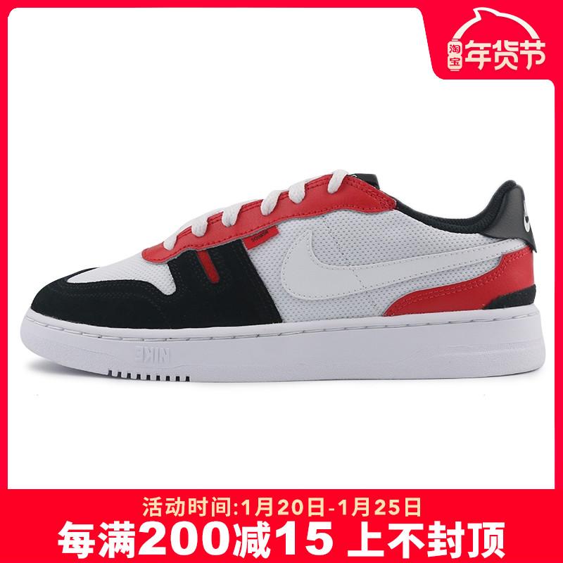 耐克老款运动鞋 Nike耐克 SQUASH-TYPE (GS)男女大童运动童鞋板鞋CJ4119-100-101_推荐淘宝好看的女耐克运动鞋