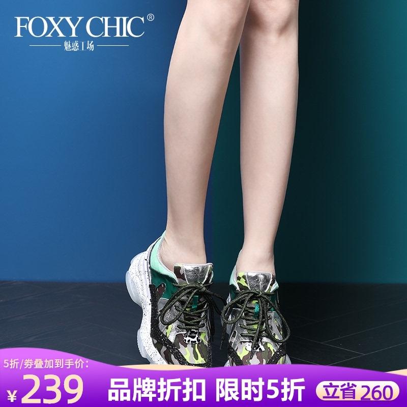 绿色松糕鞋 2021春季新款松糕鞋女厚底老爹鞋军绿色内增高运动真皮休闲鞋潮流_推荐淘宝好看的绿色松糕鞋