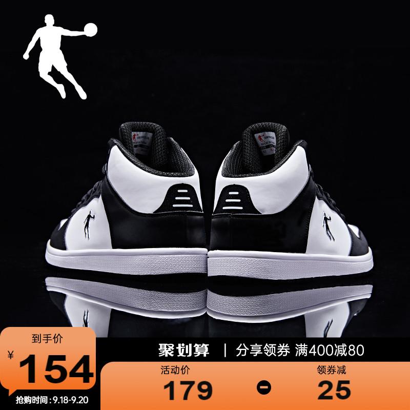 白色高帮鞋 乔丹运动鞋男鞋2021秋季新款休闲鞋潮流高帮革面保暖板鞋白色鞋子_推荐淘宝好看的白色高帮鞋