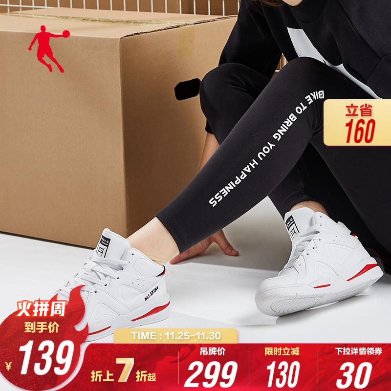 白色高帮鞋 乔丹板鞋2020秋冬新款高帮休闲鞋潮流白色加绒保暖运动鞋皮革女鞋_推荐淘宝好看的白色高帮鞋