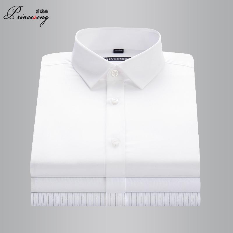 白色衬衫 纯色男士长袖衬衫男装夏季韩版修身职业正装白色衬衣商务上班寸衫_推荐淘宝好看的白色衬衫