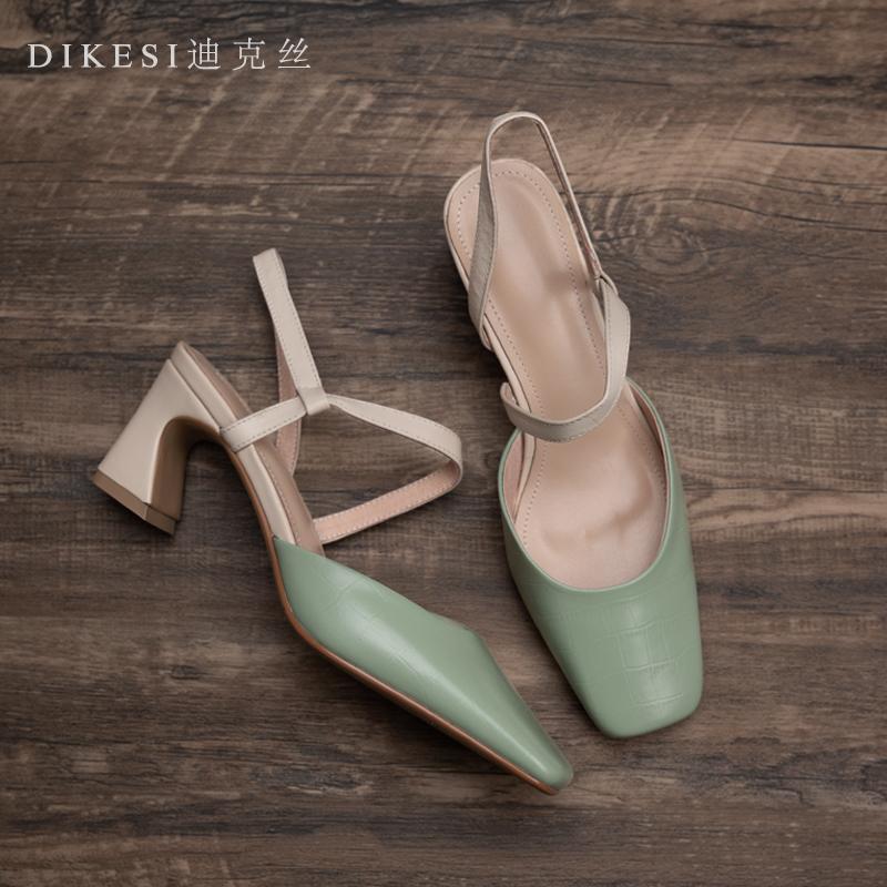 绿色凉鞋 迪克丝夏季方头粗跟拼色凉鞋女后露前包浅绿色包头淡色真皮高跟鞋_推荐淘宝好看的绿色凉鞋