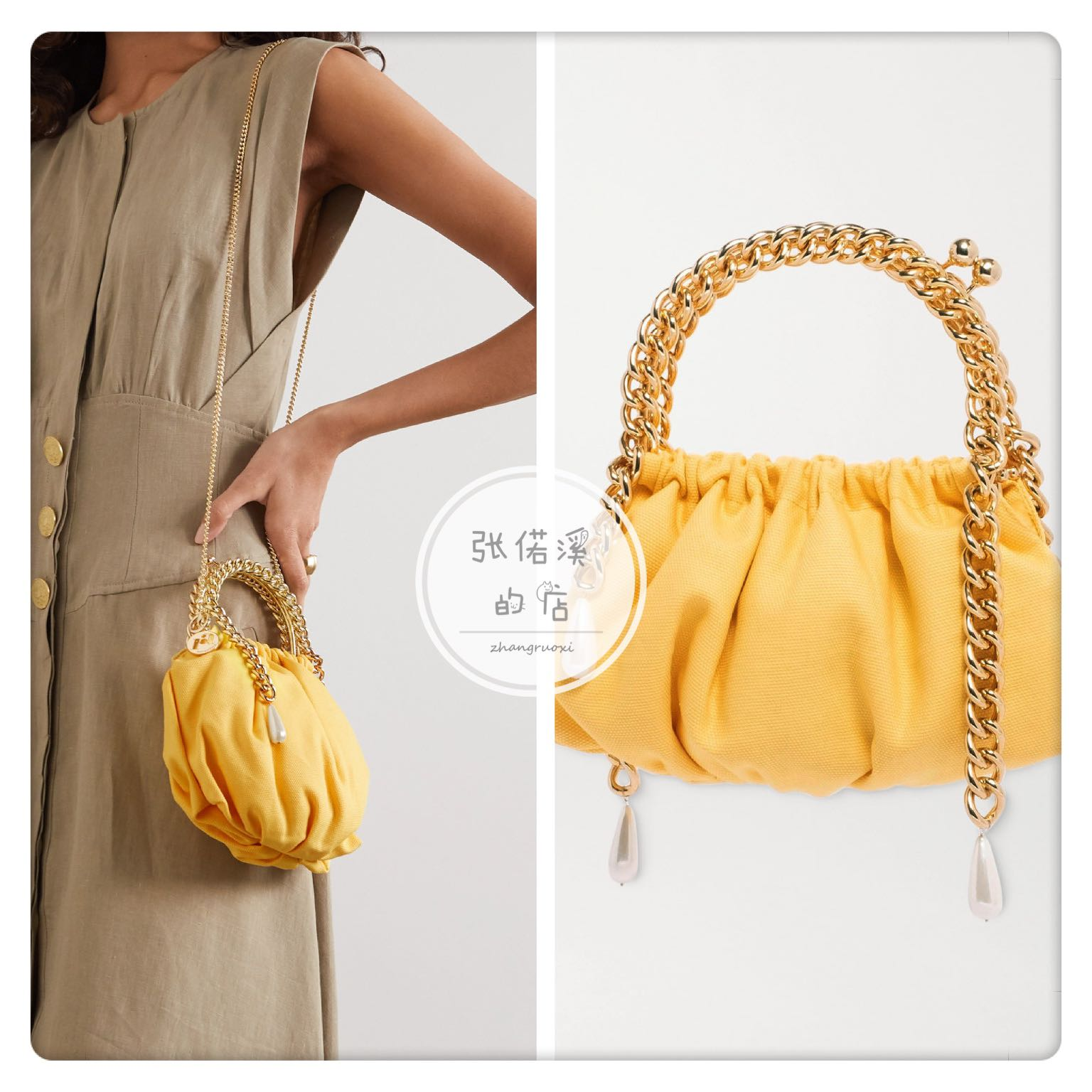 黄色链条包 特卖Rosantica 黄色人造珍珠装饰链条手提包 单肩斜挎云朵包_推荐淘宝好看的黄色链条包