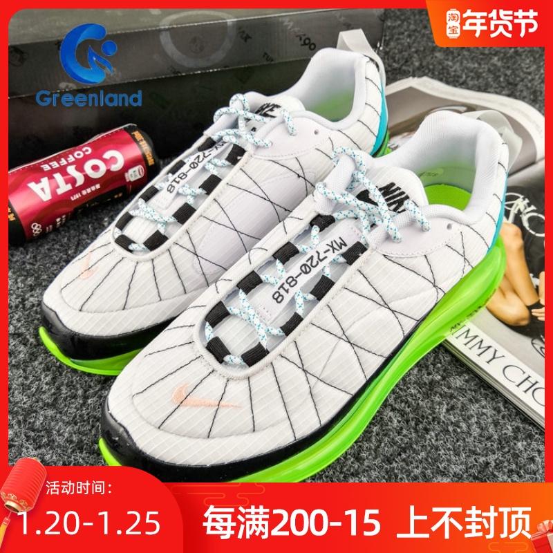 耐克老款运动鞋 耐克AIR MAX 720 男女鞋全掌气垫运动休闲跑步鞋 AO2924AR9293_推荐淘宝好看的女耐克运动鞋