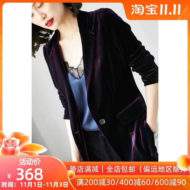 紫色小西装 尘颜  休闲正装蓝紫色丝绒 修身型小西装外套 裤型修长套装E787_推荐淘宝好看的紫色小西装