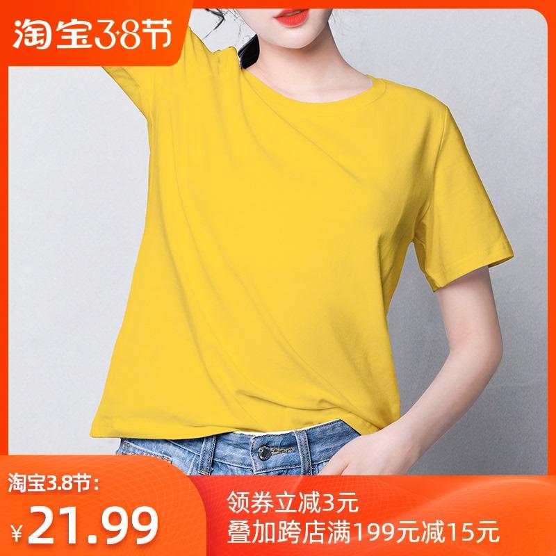 黄色T恤 初春t恤女短袖夏装2021新款宽松女装棉体恤内搭韩版半袖黄色上衣_推荐淘宝好看的黄色T恤