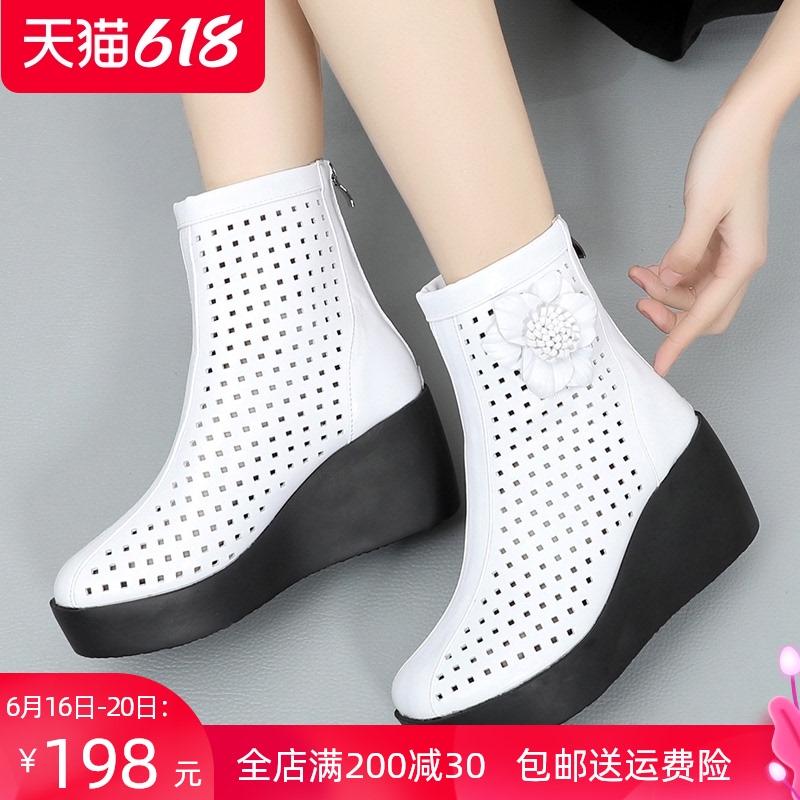白色高跟鞋 2021新款女鞋短靴春秋单靴坡跟厚底高跟鞋夏季裸靴镂空白色女靴子_推荐淘宝好看的白色高跟鞋