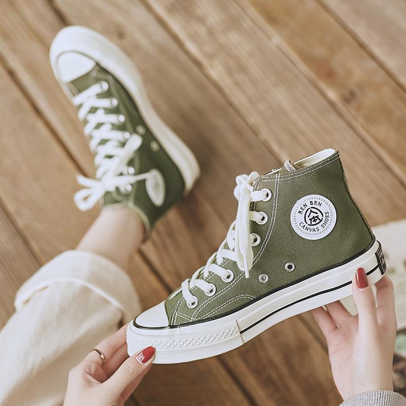 绿色帆布鞋 人本橄榄绿帆布鞋女高帮复古港风板鞋港味绿色鞋子学生百搭高帮鞋_推荐淘宝好看的绿色帆布鞋