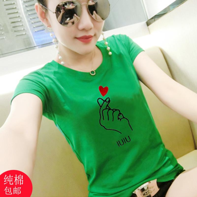 绿色T恤 2021夏季新款纯棉t恤女短袖修身百搭时尚绿色上衣显瘦刺绣打底衫t_推荐淘宝好看的绿色T恤