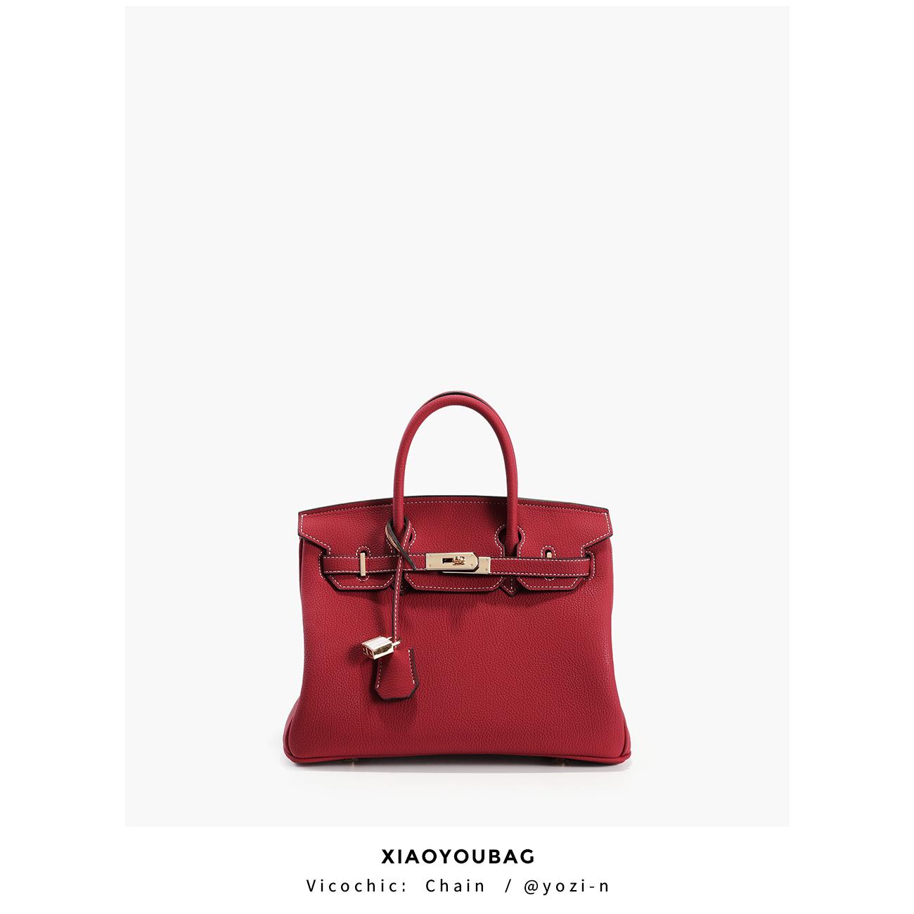 红色单肩包 小优家铂金包女2020新款单肩包简约红色新娘包结婚包手提包大包包_推荐淘宝好看的红色单肩包