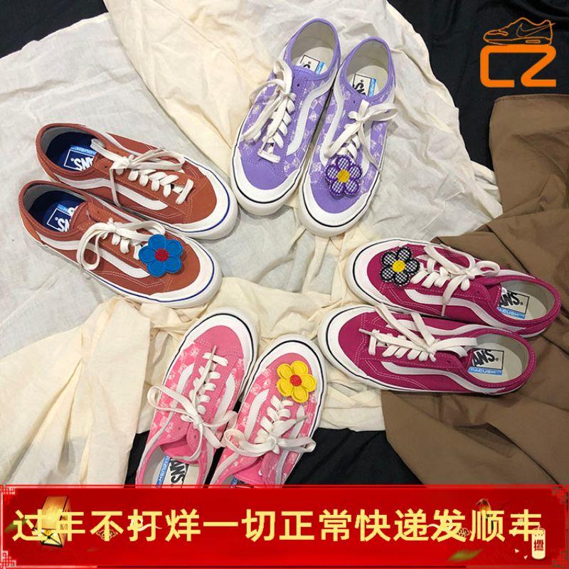 紫色帆布鞋 vans style 36 decon sf 橘色 紫色 经典低帮男女款半包头帆布鞋_推荐淘宝好看的紫色帆布鞋