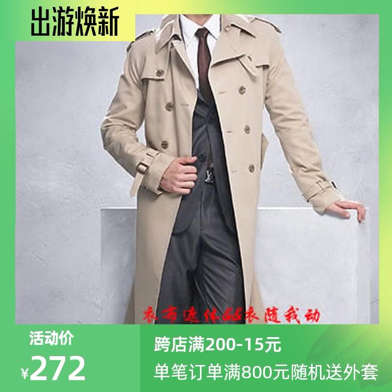 男士修身风衣 跑男同款风衣2021春秋新款大码英伦修身男长款风衣外套大衣NO.311_推荐淘宝好看的男修身风衣