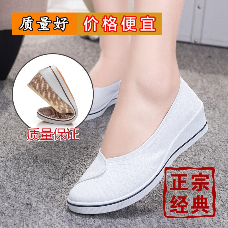 白色坡跟鞋 护士鞋女白色坡跟软底小白鞋平底美容院工作鞋单鞋舞蹈鞋黑色布鞋_推荐淘宝好看的白色坡跟鞋