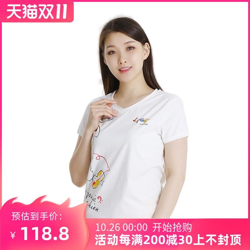 短袖t恤 夏季短袖大码淑女显瘦圆领修身大码女装短袖T恤A8T1218A_推荐淘宝好看的女短袖t恤
