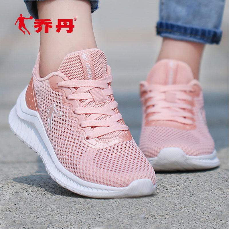 粉红色运动鞋 乔丹女鞋系带网鞋2021夏款学生粉红色运动鞋薄网透气超轻跑步鞋子_推荐淘宝好看的粉红色运动鞋
