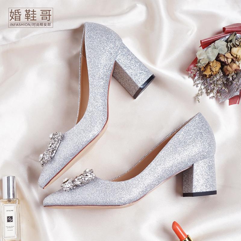 粗跟尖头鞋 婚鞋女粗跟2021年新款孕妇方扣水晶鞋亮片鞋礼服伴娘尖头高跟鞋_推荐淘宝好看的粗跟尖头鞋
