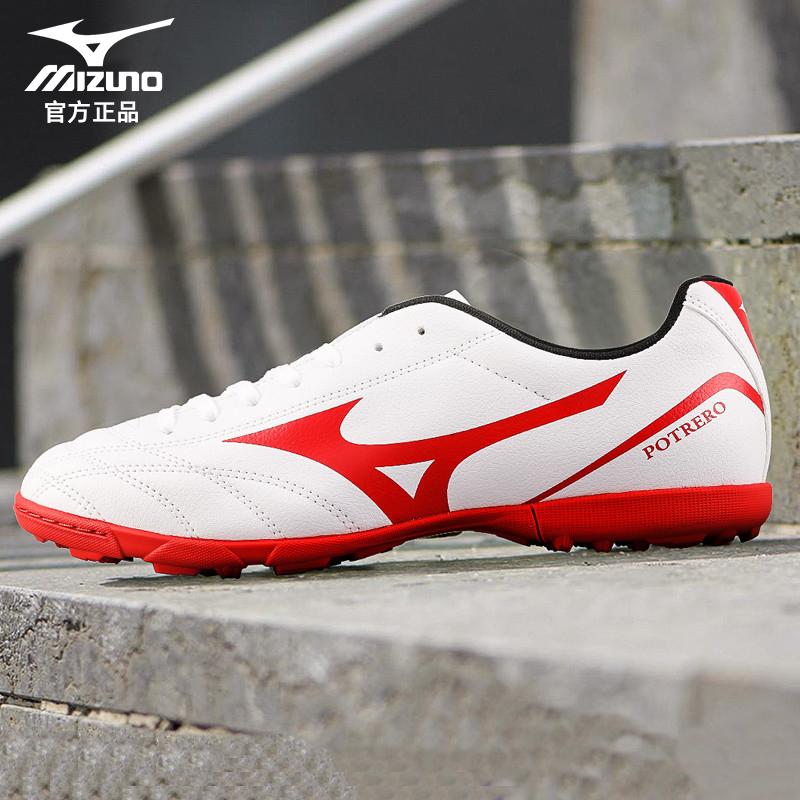 足球鞋 Mizuno美津浓tf碎钉足球鞋男子成人比赛训练鞋人造草地学生运动鞋_推荐淘宝好看的男足球鞋
