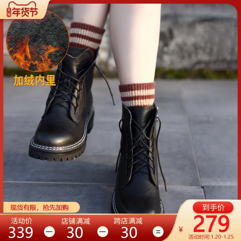 英伦短靴 Artmu阿木加绒马丁靴女英伦风短靴网红女靴子新款机车靴骑士靴_推荐淘宝好看的女英伦短靴