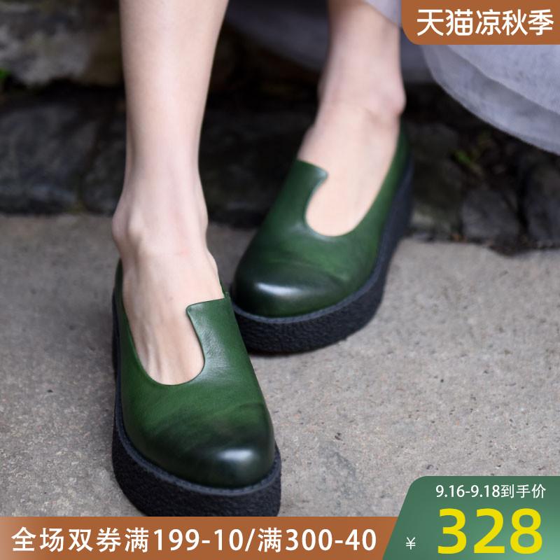 真皮坡跟鞋 Artmu阿木原创新款坡跟单鞋女防水台厚底鞋松糕底鞋真皮浅口女鞋_推荐淘宝好看的真皮坡跟鞋