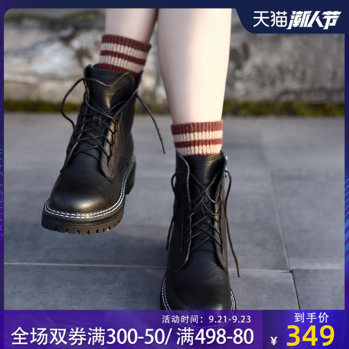 马丁短靴 Artmu阿木马丁靴女英伦风短靴网红女靴子新款机车靴厚底骑士靴_推荐淘宝好看的女马丁短靴