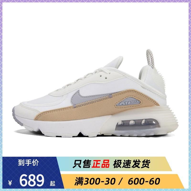 耐克运动鞋新款 nike耐克 2021秋季新款女鞋AIR MAX 2090运动鞋跑步鞋 DA8702-100_推荐淘宝好看的女耐克运动鞋新款