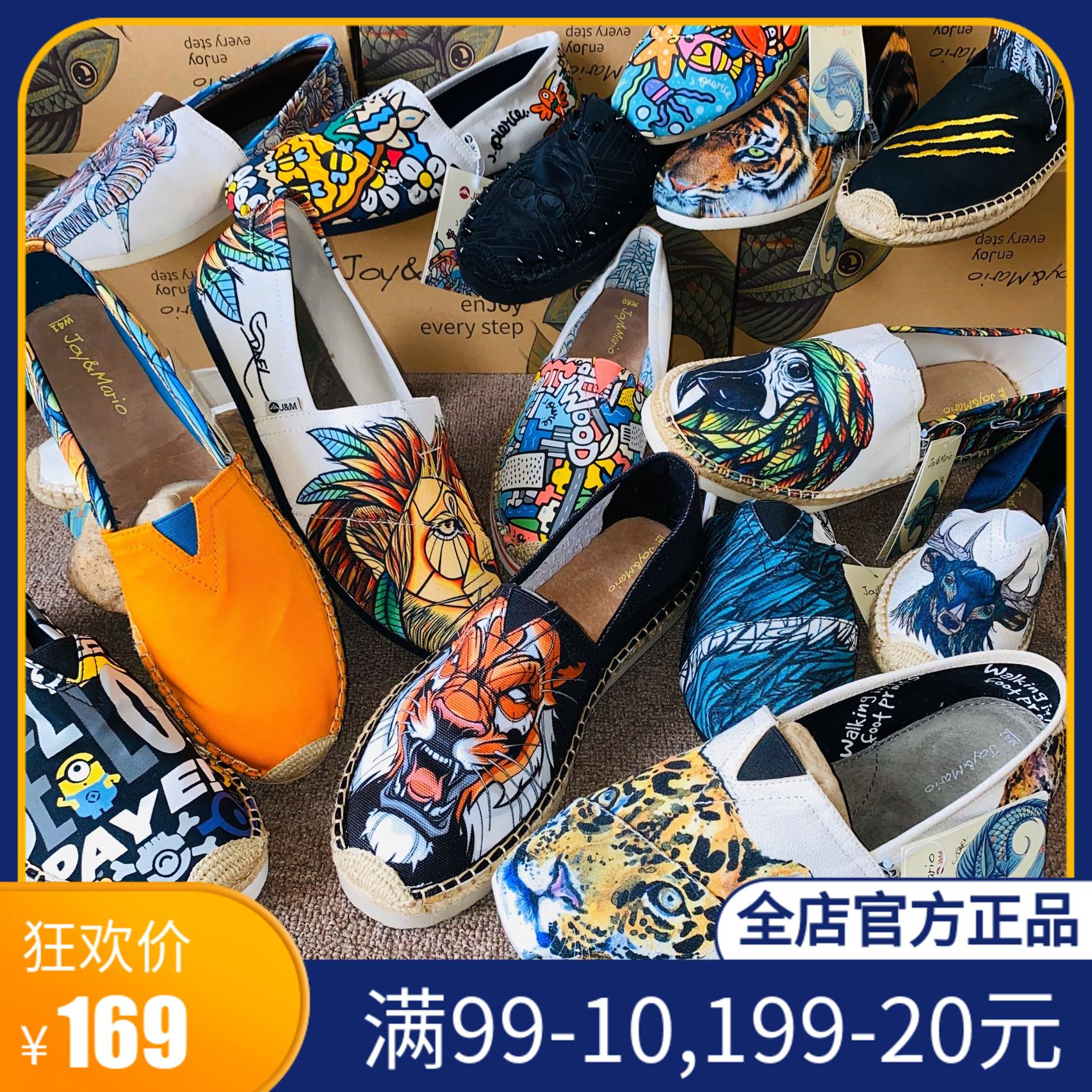 手绘帆布鞋 JM快乐玛丽61826春夏设计涂鸦虎头57301手绘小黄人帆布男女鞋子_推荐淘宝好看的女手绘帆布鞋